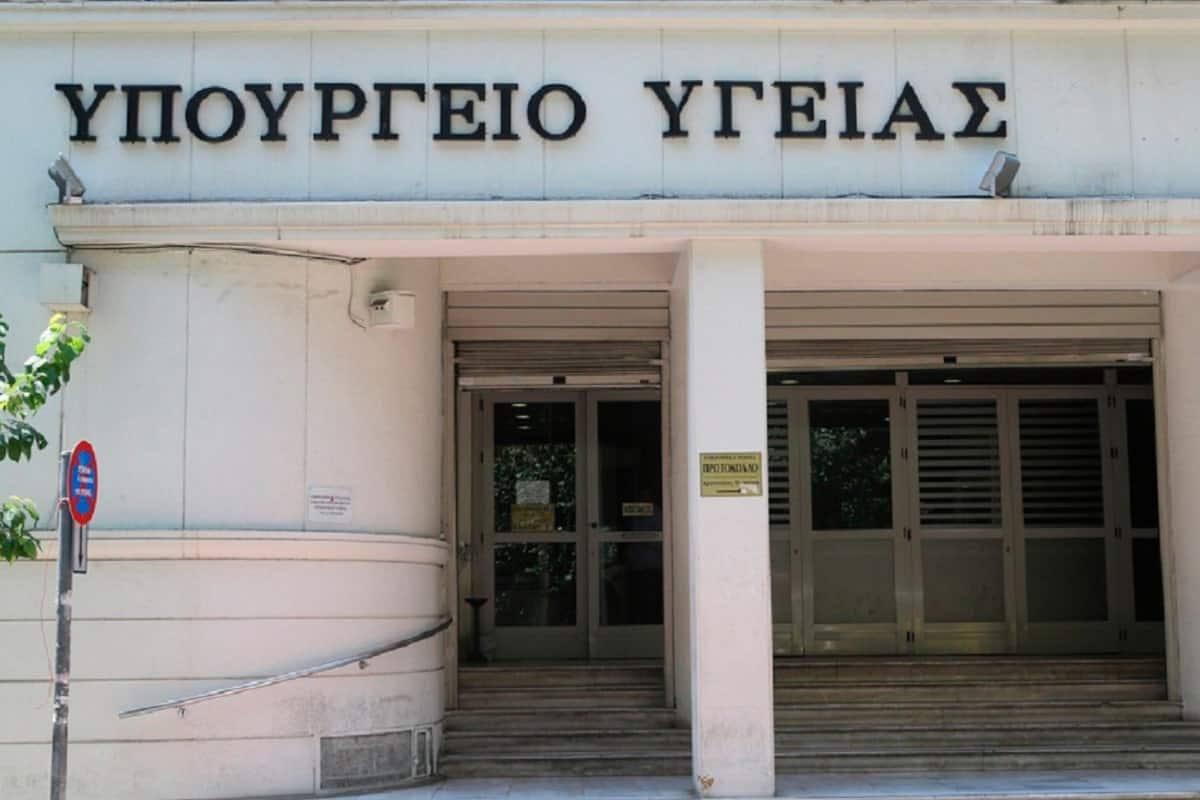 Γιαννόπουλος στο HTA Conference: Το υπουργείο νομοθετεί αμοιβή προς εξωτερικούς συνεργάτες