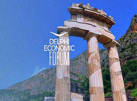 H Roche Hellas χρυσός χορηγός του Delphi Economic Forum 2019