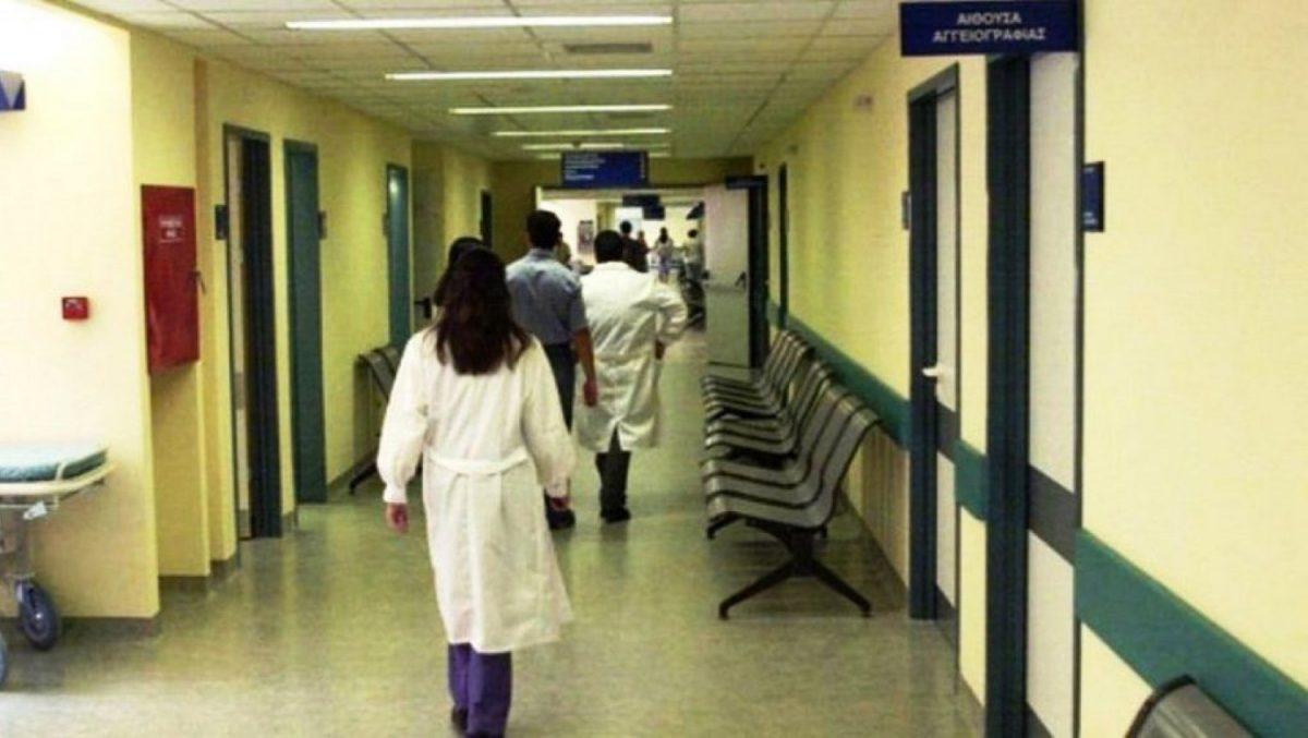 «Λουκέτο» στο ΕΣΥ: 24ωρη πανελλαδική απεργία των νοσοκομειακών γιατρών την Πέμπτη 21 Οκτωβρίου – Τι διεκδικούν