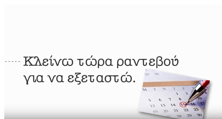 επιστημονικά άρθρα σχετικά με τα ραντεβού ραντεβού κείμενα vs παντρεμένα κείμενα