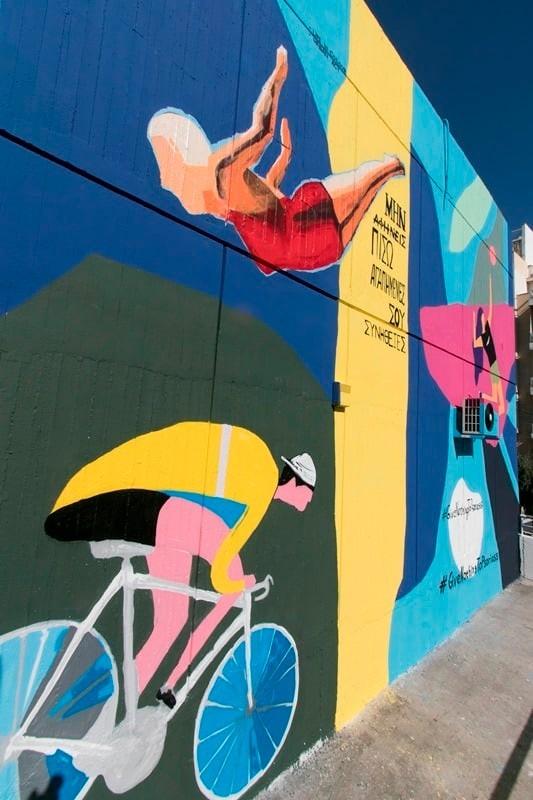 Παγκόσμια Ημέρα για την Ψωρίαση: Αποκαλυπτήρια graffiti σε σχολείο με θέμα «αγαπημένες συνήθειες»