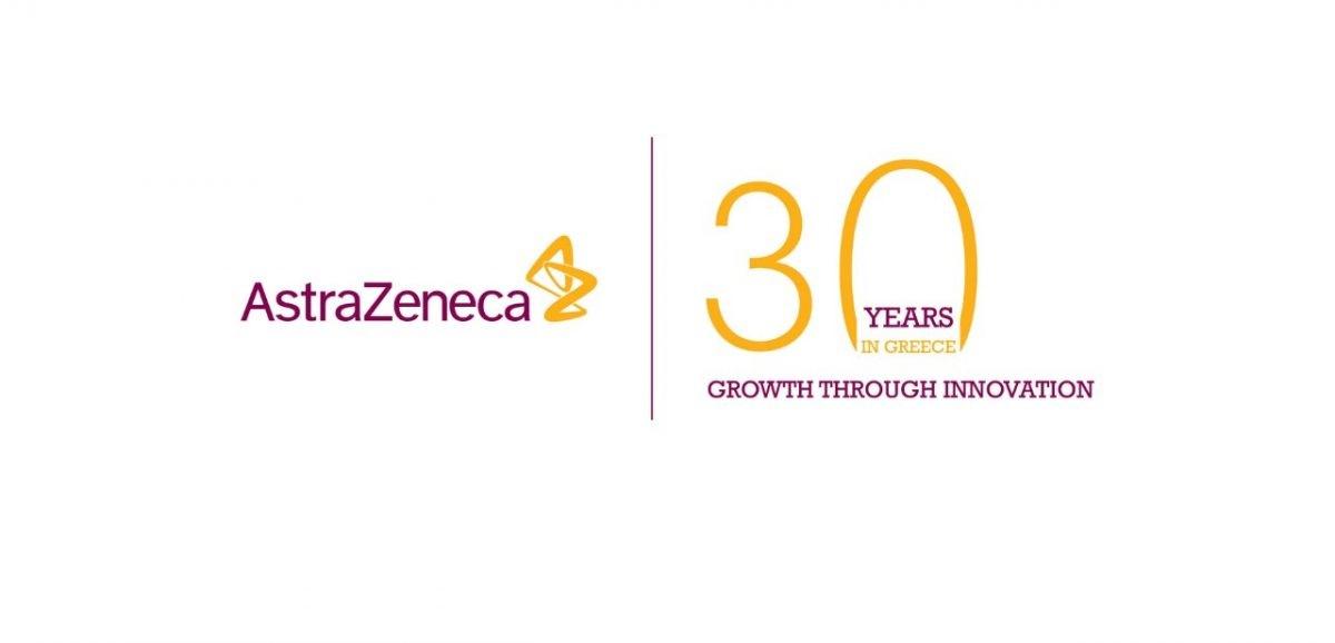 30 χρόνια AstraZeneca Ελλάδας