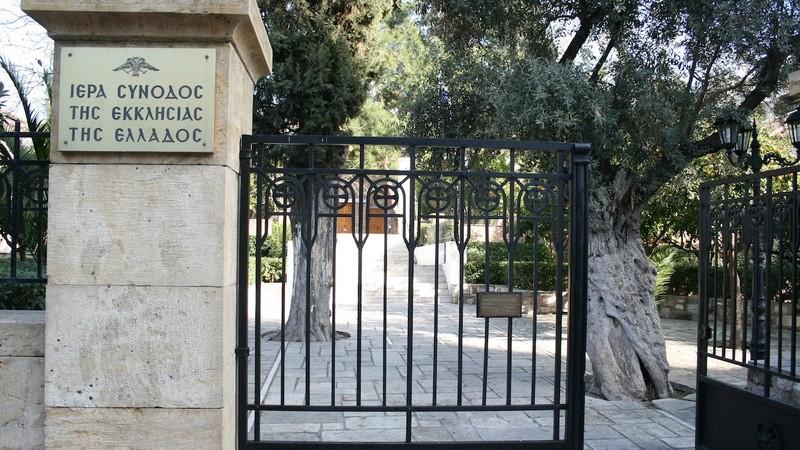 Ιερά Σύνοδος για κοροναϊό: Eυπαθείς ομάδες και χρονίως πάσχοντες