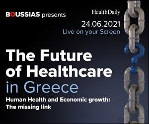 11ο συνέδριο Future of Healthcare in Greece- 24 Ιουνίου – ONLINE