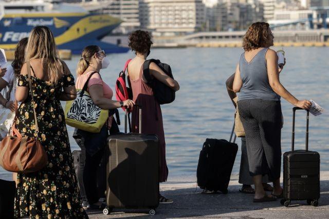 τουριστες