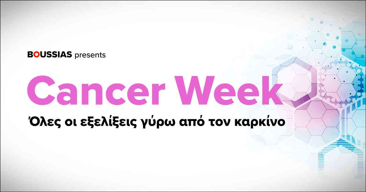 Cancer Week Conference