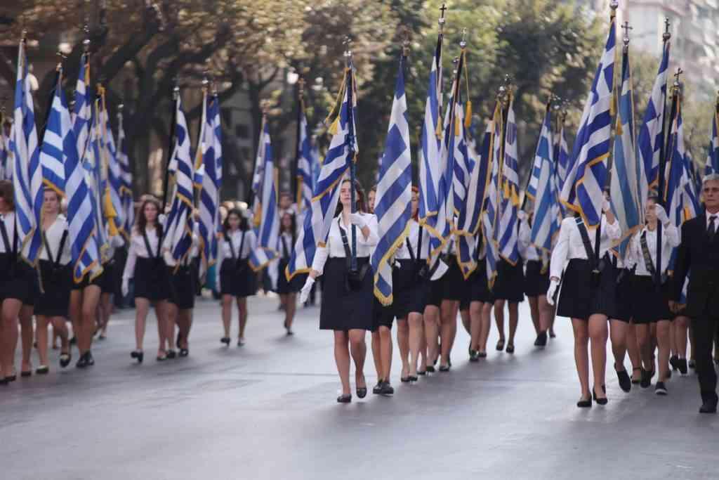 Βόρεια Ελλάδα: Παρελαύνει ο ιός – Ακυρώνονται οι παρελάσεις της 28ης Οκτωβρίου – Πού και πώς θα πραγματοποιηθούν