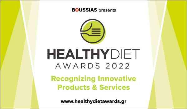 3η χρονιά Healthy Diet Awards